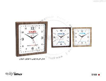 ساعت دیواری 5169