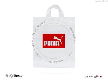 ساک تبلیغاتی پلاستیکی