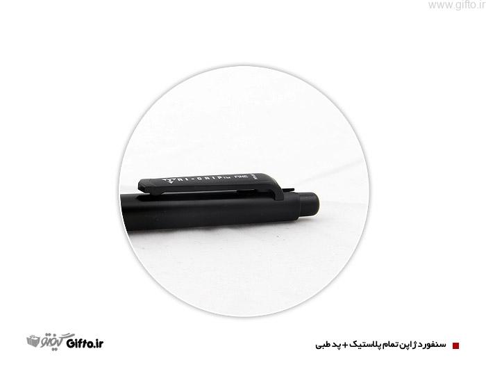 خودکار پلاستیکی سنفورد