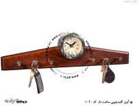 آویز کلید چوبی ساعت دار کد 1020
