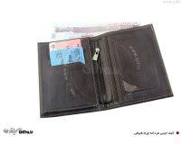 کیف چرم جیبی مردانه