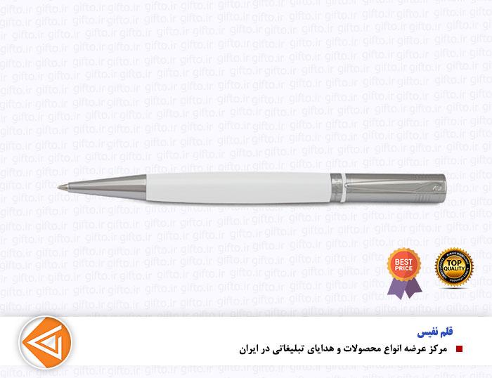 قلم BOLOSSOM پیر گاردین-هدایای نفیس