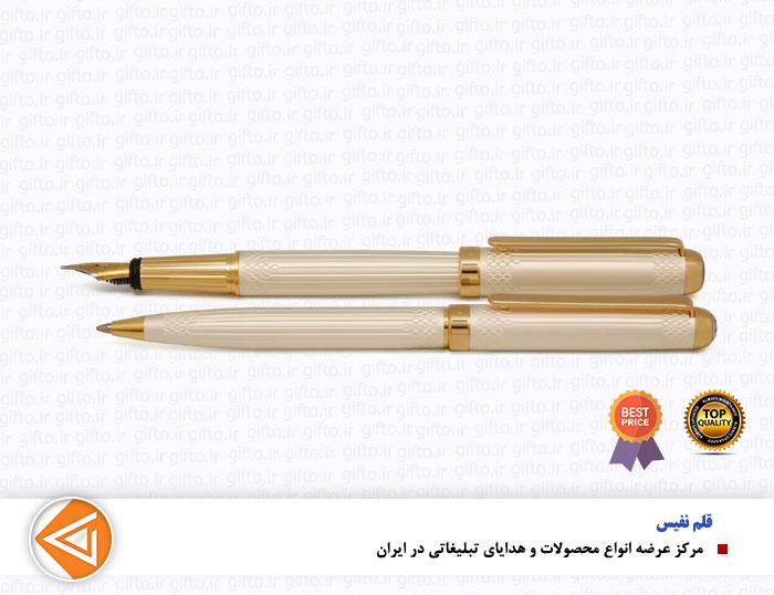قلم گیره زرد LORD ایپلمات
