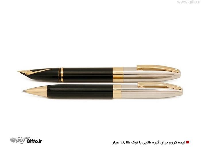 قلم نفیس-قلم legacy