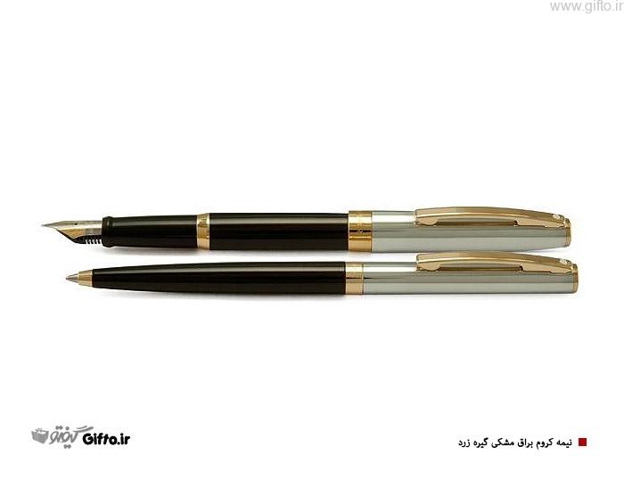 قلم نفیس SAGARIS نیمه کروم شیفر