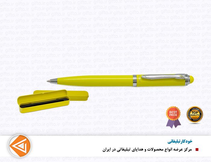 خودکار پورتک 147-خودکار تبلیغاتی