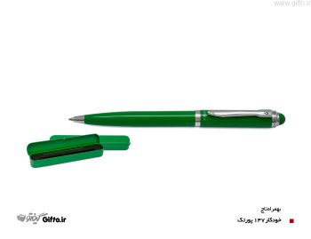 خودکار پورتک 147