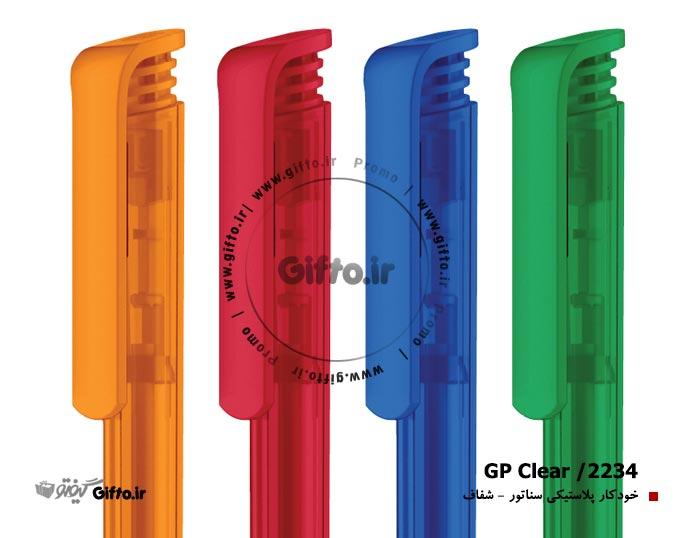 خودکار پلاستیکی 2234 بدنه شفاف