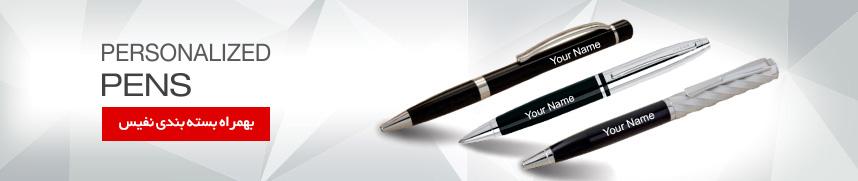 حکاکی نام روی قلم و خودکار