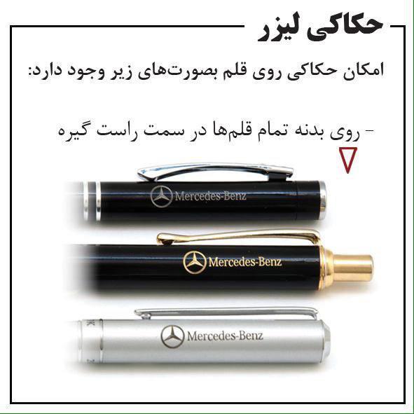 حکاکی لیزر انواع قلم و خودکار