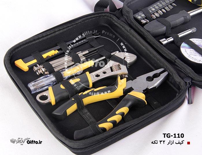 کیف ابزار 32 تکهTG110