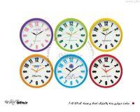 ساعت دیواری 5159A تبلیغاتی