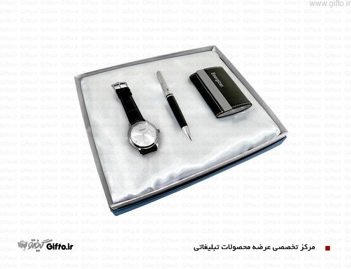 ست هدیه مدیریتی 7051
