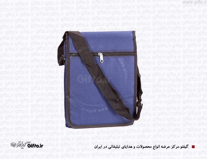کیف اداری و کیف سمیناری کیف مهندسی کیف دستی هدایای تبلیغاتی گیفتو