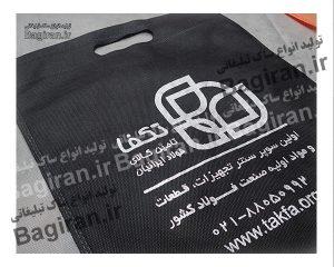 تولید ساک دستی تولید ساک تبلیغاتی تولید ساک پارچه ای ساک تبلیغاتی تولید ساک خرید