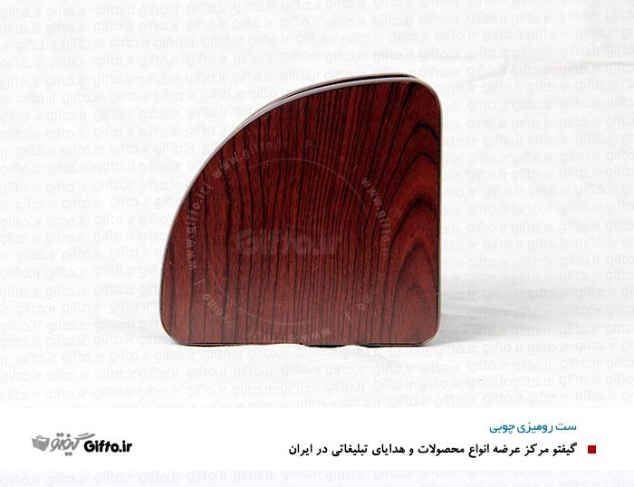 جای خودکار کشودار رومیزی چوبی 3968 ست رومیزی چوبی