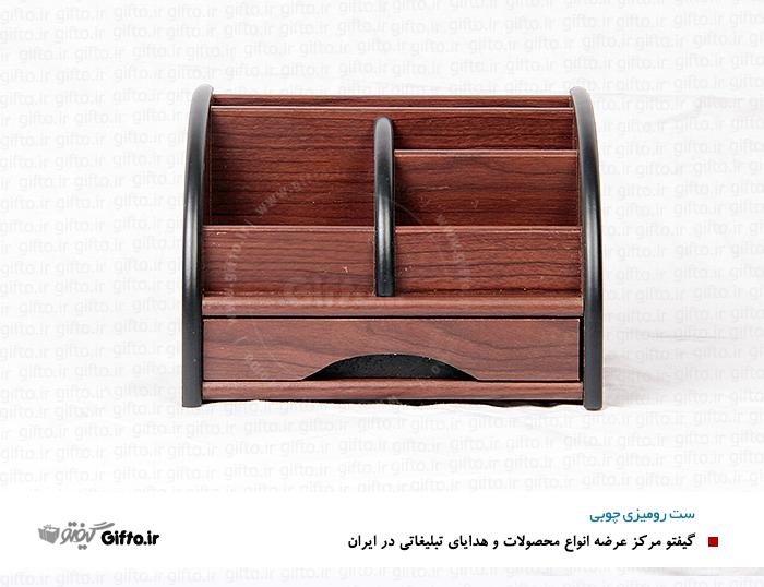 ست رومیزی چوبی مدیریتی کد 1 - 968 هدیه چوبی جای خودکار و کارت رومیزی