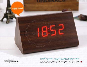ساعت رومیزی 1 - 961 - ساعت چوبی دیجیتالی - ساعت مدیریتی رومیزی - هدیه خاص مدیریتی