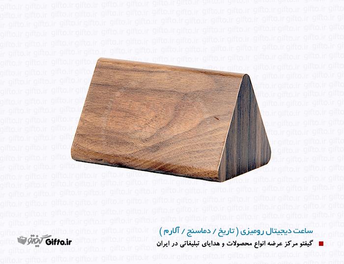 ساعت رومیزی 1 961 ساعت چوبی دیجیتالی ساعت مدیریتی رومیزی هدیه خاص مدیریتی