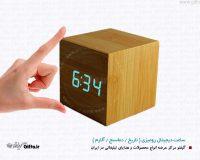 ساعت رومیزی 2 - 961 - ساعت چوبی دیجیتالی - ساعت مدیریتی رومیزی - هدیه خاص مدیریتی