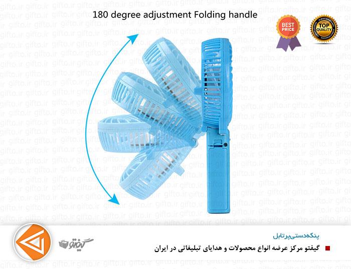 پنکه دستی کوچک هدیه تبلیغاتی خاصی پنکه تبلیغاتی بادزن منقل هدیه تبلیغای جدید کد 4-965