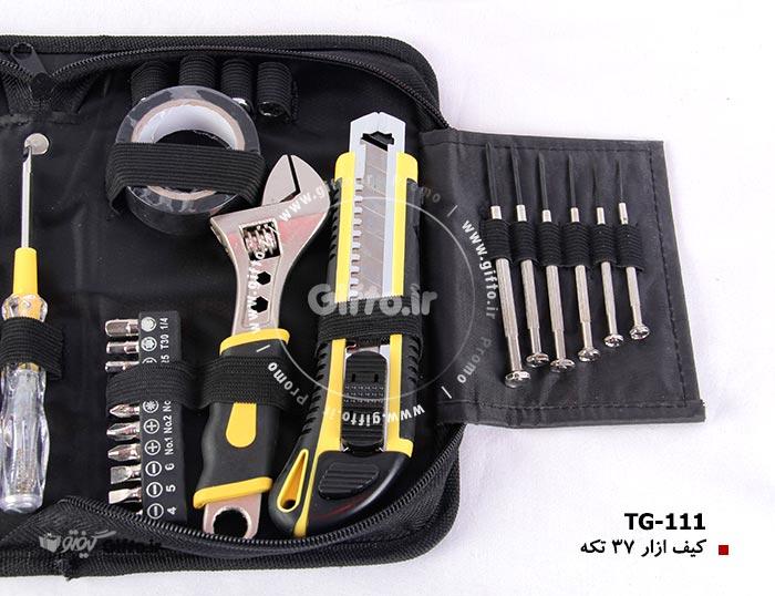 جعبه ابزار تبلیغاتی کد جی تی 111 کیف ابزار فروش ابزار تبلیغاتی