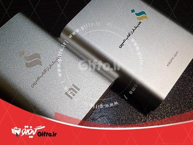 فلش مموری و پاور بانک تبلیغاتی چاپ روی فلش مموری چاپ روی پاور بانک هدایای تبلیغاتی