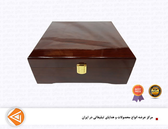 جعبه پذیرایی vip set-3