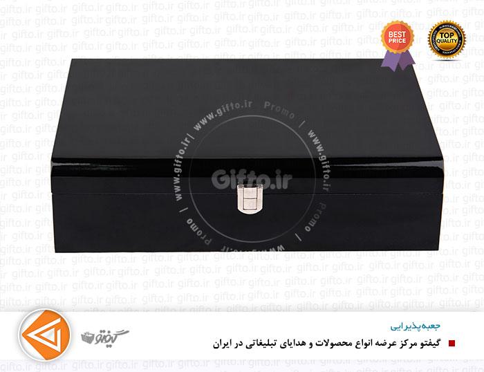 جعبه پذیرایی SG102
