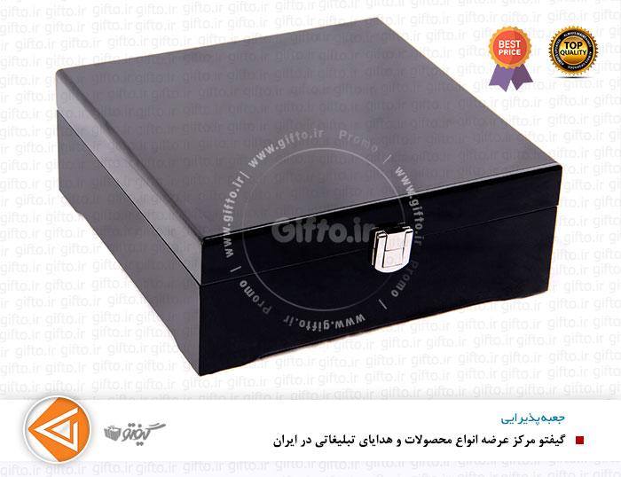 جعبه پذیرایی SG101