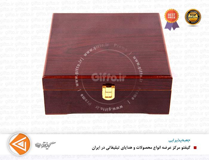 جعبه پذیرایی SG103 قهوه ای