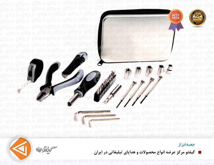 جعبه ابزار SM18 ، جعبه ابزار تبلیغاتی جعبه ابزار فلزی