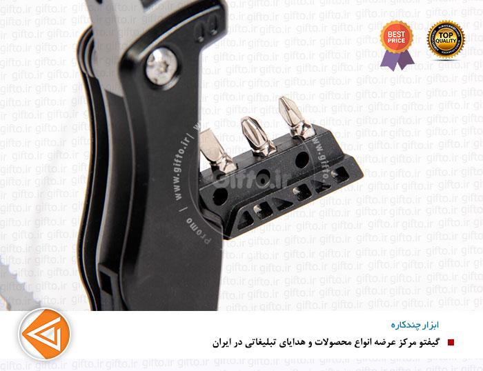 ابزار چندکاره S7 چاقوی سوئیسی تبلیغاتی ابزار تبلیغاتی آچار تبلیغاتی