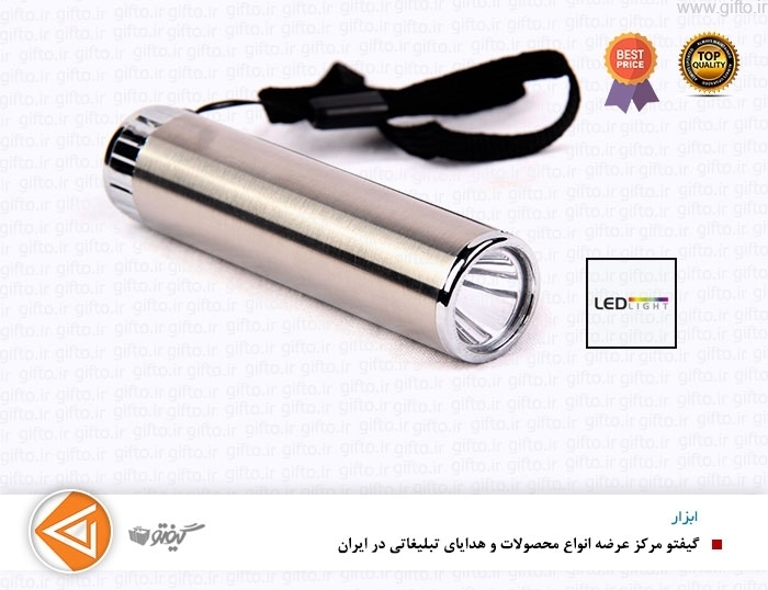 چراغ قوه تبلیغاتی TL111