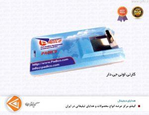 فلش مموری کارتی OTG کد D2 - فلش مموری تبلیغاتی چاپ فلش مموری فروش فلش مموری تبلیغاتی هدایای تبلیغاتی