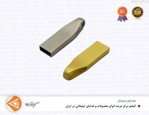 فلش مموری فلزی D37 - فلش مموری تبلیغاتی چاپ فلش مموری فروش فلش مموری تبلیغاتی هدایای تبلیغاتی