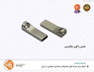فلش مموری فلزی مدل D39 - فلش مموری تبلیغاتی چاپ فلش مموری فروش فلش مموری تبلیغاتی هدایای تبلیغاتی