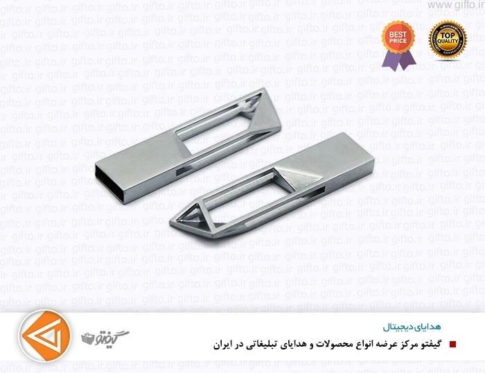 فلش مموری فلزی مدل D40 - فلش مموری تبلیغاتی چاپ فلش مموری فروش فلش مموری تبلیغاتی هدایای تبلیغاتی