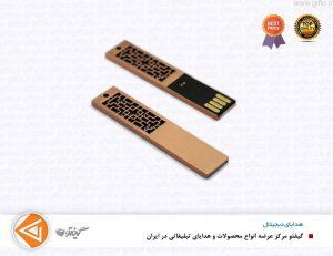 فلش مموری فلزی D41 - فلش مموری تبلیغاتی چاپ فلش مموری فروش فلش مموری تبلیغاتی هدایای تبلیغاتی