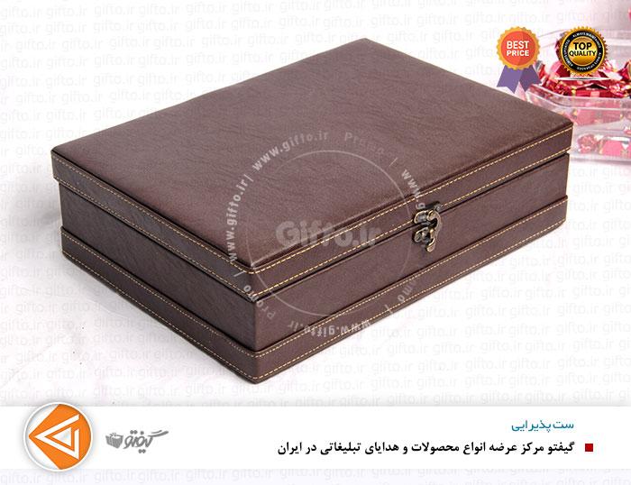جعبه پذیرایی چوبی و چرمی کد 30