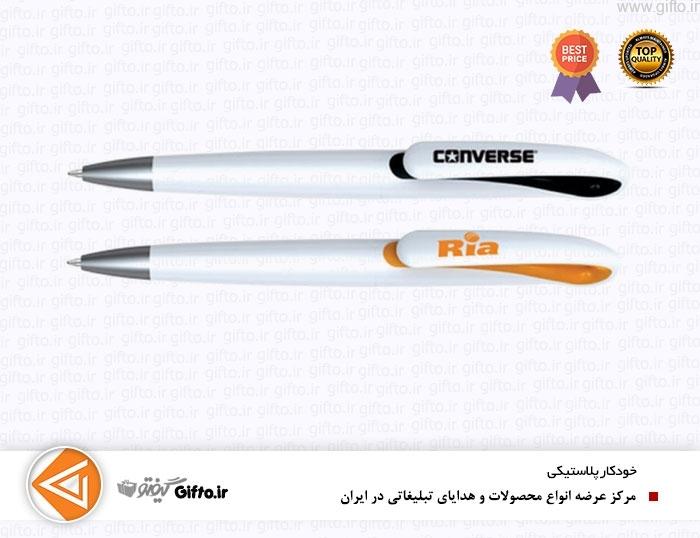 خودکار تبلیغاتی ارزان خودکار پلاستیکی تبلیغاتی Z31