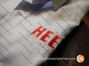 تولید تی شرت و تولید کلاه تبلیغاتی آفرنگ