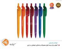 خودکار پلاستیکی kia pen