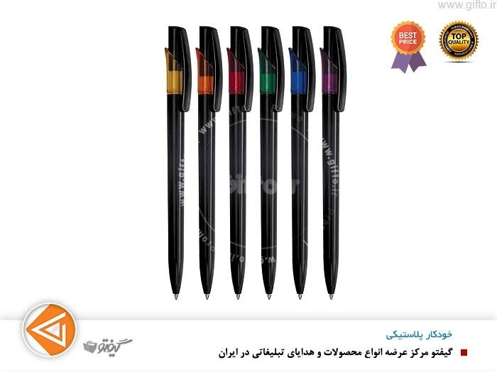 خودکار پلاستیکی لچه پن bx014