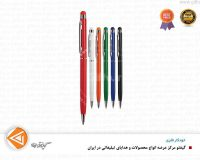 خودکار فلزی لچه پن1102-lecce pen