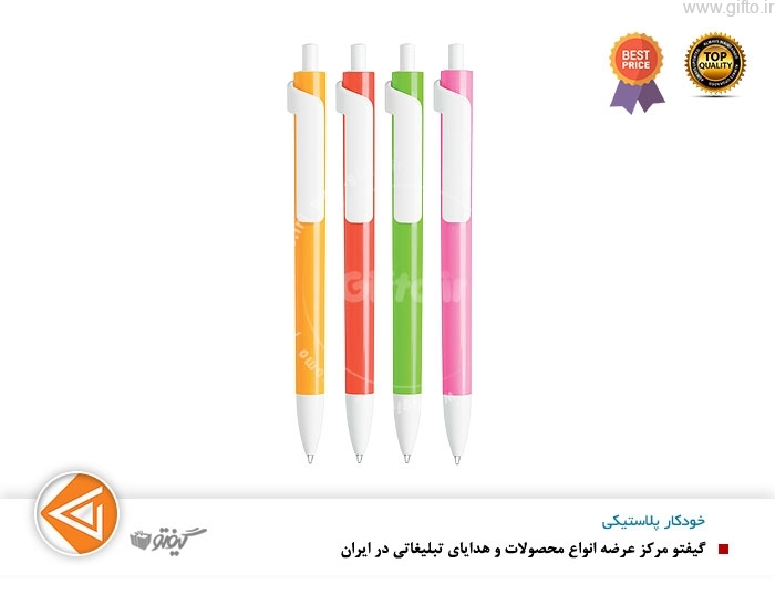خودکار پلاستیکی لچه پن 607-lecce pen
