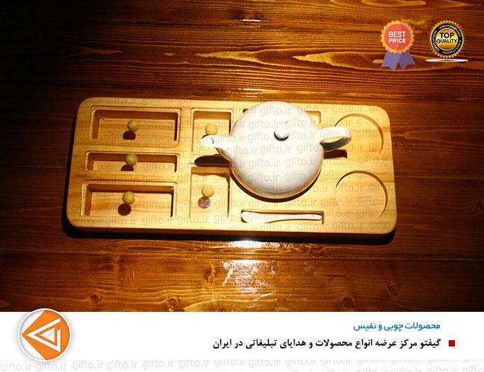 ست پذیرایی چوبی آریا 501