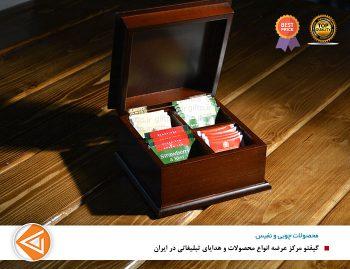 جعبه پذیرایی چوبی آریا 700 - ست پذیرایی چوبی