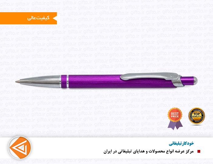 خودکار پرتک 143خودکار تبلیغاتی