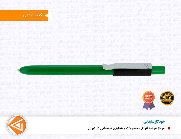 خودکار پورتک 151- خودکار تبلیغاتی